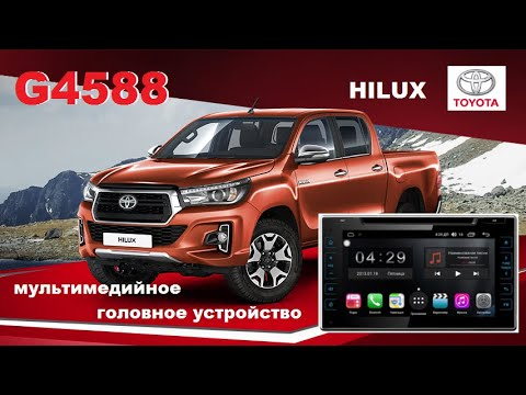Обзор ГУ G4588 для а/м TOYOTA HILUX PICK UP с 2015 г.в.
