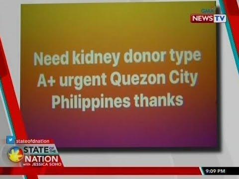 [GMA]  SONA: Kidney, ibinebenta at binibili sa social media