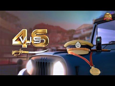 விஜய் சேதுபதி 46 - அறிவுப்பு