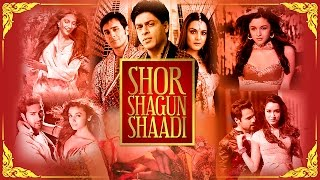 Shor Shagun Shaadi - The Ultimate Bollywood Wedding Mix | Best Wedding Songs