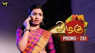 Azhagu Tamil Serial | அழகு | Epi 261 - Promo | Sun TV Serial | 26 Sep 2018 | Revathy | Vision Time
