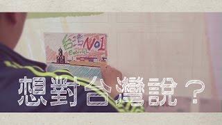 昇恒昌股份有限公司<工作職缺及徵才簡介>1111人力銀行