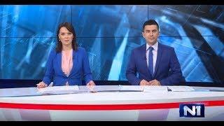 Dnevnik U 19 /Sarajevo/ 18.10.2018.