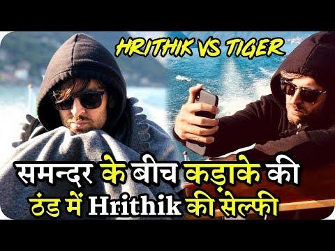 Hrithik Vs Tiger: Italy Shooting Hrithik Roshan's Selfie in The Bitter Cold