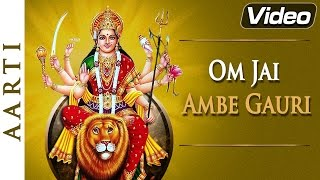 Om Jai Ambe Gauri - Aarti | Lyrics in Hindi and English | Bhakti