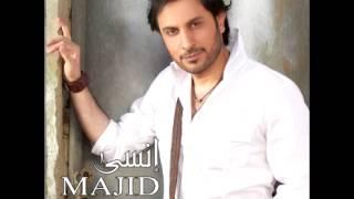 مازيكا Majid Al Mohandis ... El Aroussa   ماجد المهندس ... العروسة تحميل MP3
