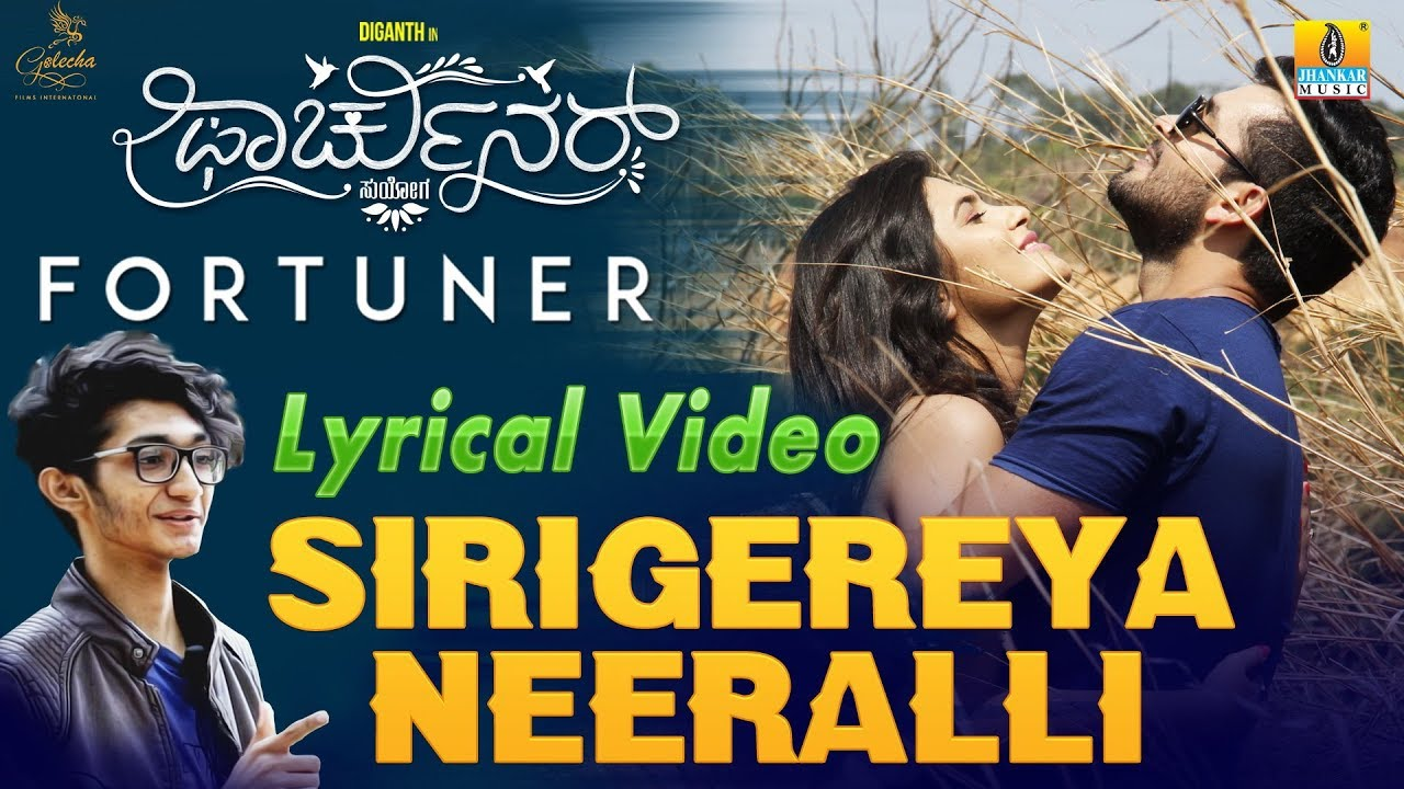 Sirigereya Neeralli lyrics - Fortuner - spider lyrics