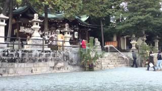 八坂神社豊中市熊野町2015年1月3日土曜日の記録