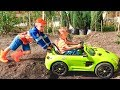 Download Video Nikita ride on children's car and stuck in the ground Vlad tows on the tractor