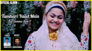 Tumhari Yaad Mein By Yumna Ajin | OFFICIAL   - YouTube