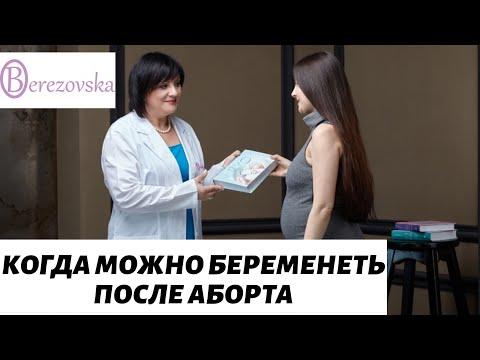 Криотерапия при лечении рака простаты