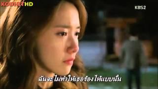 MV : Yoon Gun - I Love You To Death (죽을 만큼 사랑하라)Prime Minister And I OST.