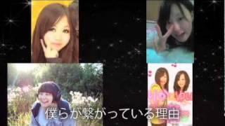 AAA 公式YouTubeチャンネル レギュラープログラム vol.2 / Thank you