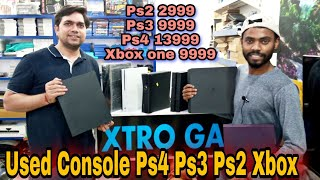 PS4 Price in India | Used PlayStation 4 Shop | Cheap PS4 Price in Delhi | Cheapest Ps4 market | Ps4