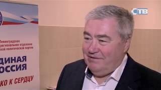 СТВ: В Сосновом Бору состоялись спортивные мастер–классы в рамках проекта партии ЕР