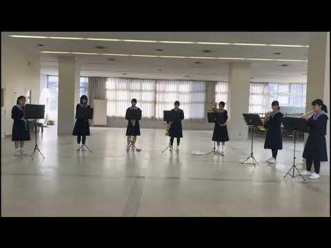 大阪市立木津中学校 吹奏楽部演奏