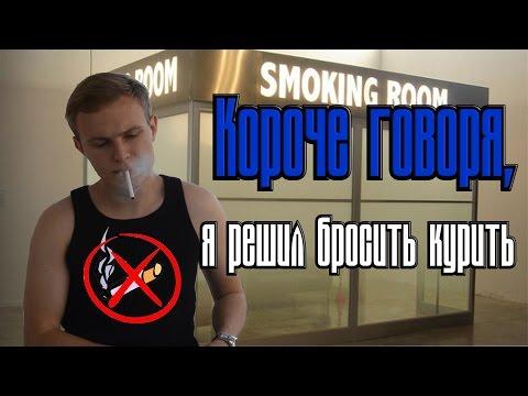 Запои алкоголизм видео