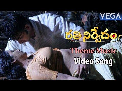 Rathinirvedam Movie || Theme Music Video Song