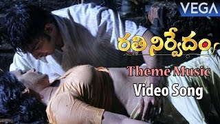 Rathinirvedam Movie || Theme Music Video Song
