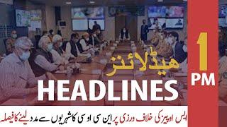 ARY NEWS HEADLINES | 1 PM | 31st OCTOBER 2020