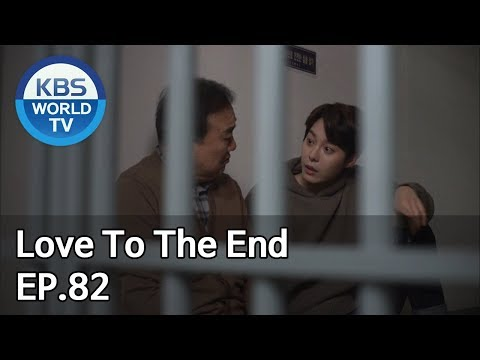 Love To The End | 끝까지 사랑 EP.82 [SUB: ENG, CHN/2018.12.06]