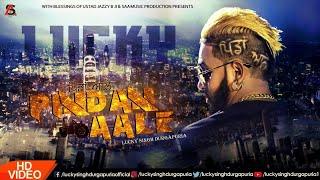 Pinda Aale  Lucky Singh Durgapuria