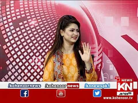 Kohenoor@9 29 July 2020 | Kohenoor News Pakistan