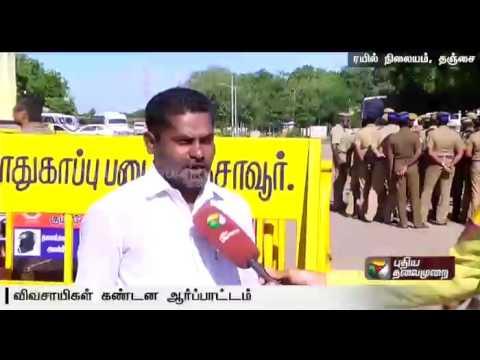 Tamilnadu-Bandh--Report-on-protests-in-the-Delta-region