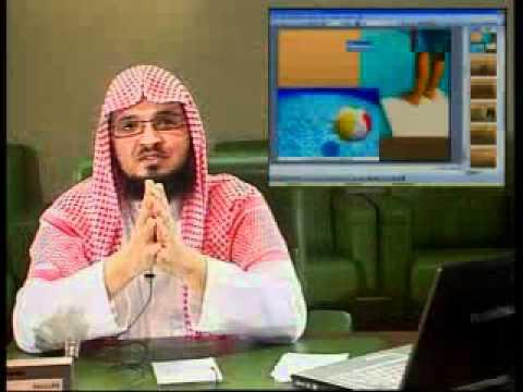 محاضرة الفتاة المسلمة للدكتور الشيخ عبد المحسن الأحمد 10