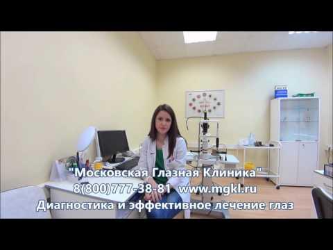 Пигментный невус хориоидеий (сосудистой оболочки глаза) - причины и лечение