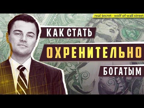 Курс доллара бинарные опционы
