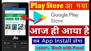 jio phone new update play store download - TH-Clip