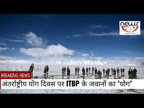 रोहतांग दर्रे में 13200 फीट की ऊंचाई पर 'योग' MUST WATCH