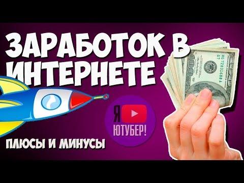 Кредитный брокер в омске