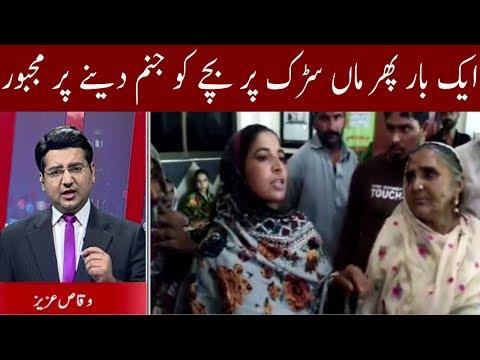 Top Story @ 7 | 15 July 2018 | Kohenoor News Pakistan