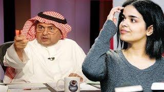 ع الحدث - بعد قضية رهف محمد القنون، شاهد كيف هاجم داود الشريان نظام ولاية الرجل في السعودية