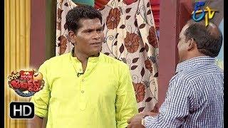 Chammak Chandra Performance | Extra Jabardasth | 15th June 2018 | ETV Telugu