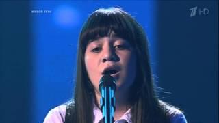 Голос дети - Ария Штиль