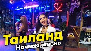 Сколько стоят ТРАНСВЕСТИТЫ в Таиланде, Ночная жизнь Самуи. Фирменный коктейль из фруктов.