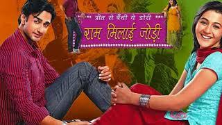 Ram Milaayi Jodi Mona's Ringtone - YouTube