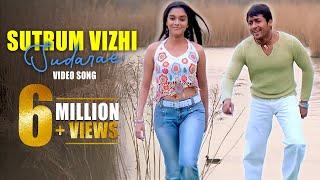 Sutrum Vizli  Video Song - Ghajini   Suriya   Asin   Nayanthara   Harris Jayaraj   A.R. Murugadoss