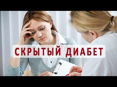 Какие врачи лечат диабетиков