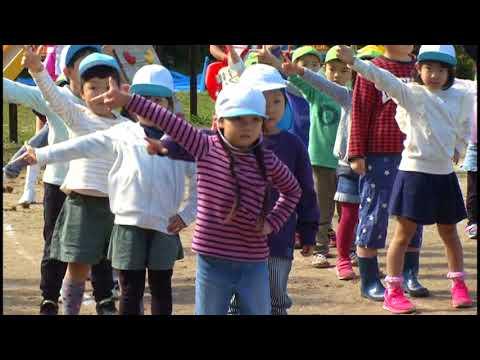 Iwae Kindergarten
