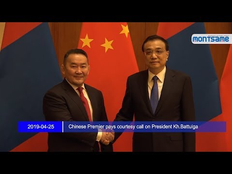 Chinese Premier pays courtesy call on President Kh.Battulga