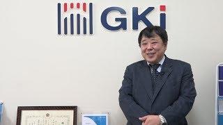 株式会社GKI