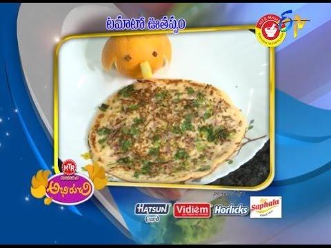 Tomato-Uthappam--టమోటో-ఊతప్పం