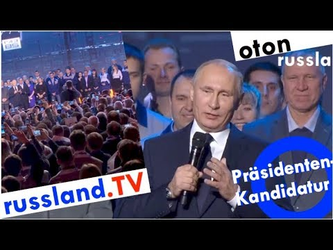 Putins erneute Kandidatur auf deutsch [Video]