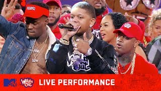 Yella Beezy Takes Us Higher With 'UP ONE' 🎶 Wild 'N Out