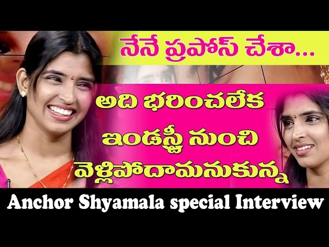Anchor Shyamala Love Story Starts there | Anchor Shyamala Special Chit Chat