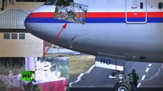 MH-17: нерассказанная история